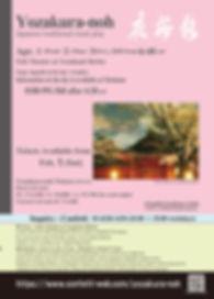 小WEb用表英語.jpg
