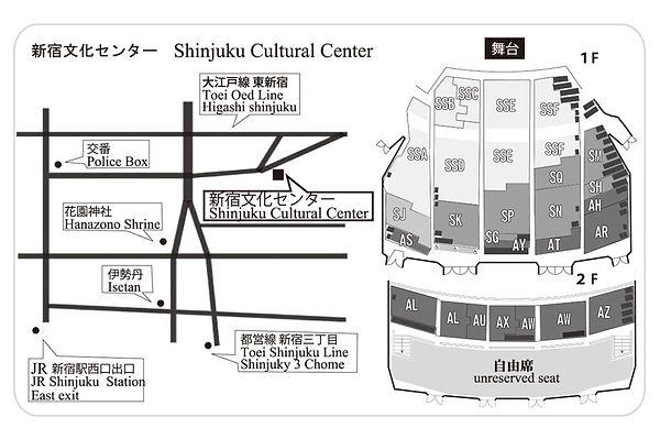 shinjuku席表と地図.jpg