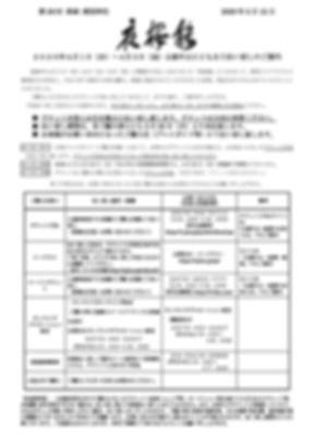 YozakuraWix-back_0311srp_002_0313r2.jpg