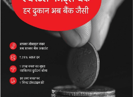 Airtel Payment Bank