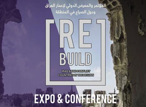 حضور البرنامج السوري للتطوير القانوني لمؤتمر إعادة الإعمار في الأردن