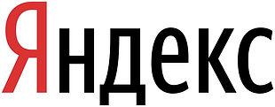 Копия yandex_logo.jpg