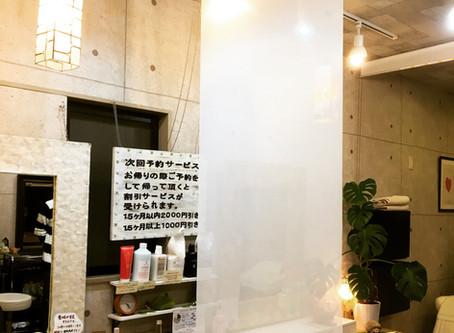 導入サロン紹介:CuoREさん②