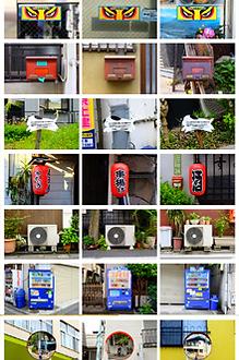 tokyo, tokyo collector, collector, stopmotion, photography series, photography, series, Thomas Maniaque, #tokyocollector, japan, animated movie
