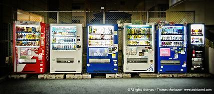 Tokyo concrete exposition photo japan japon drink dispenser distributeur boisson