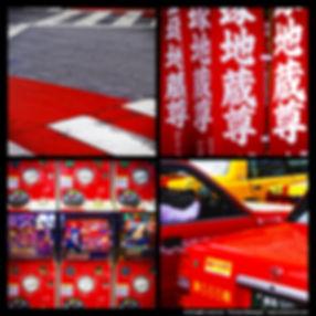 Tokyo concrete exposition photo japan japon lifestyle red color style de vie rouge taxi flag game crosswalk passage piéton