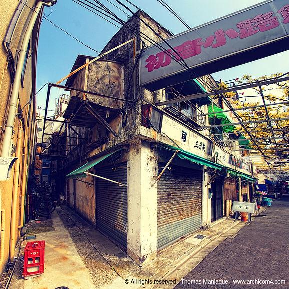 Tokyo concrete exposition photo japan japon street abandoned