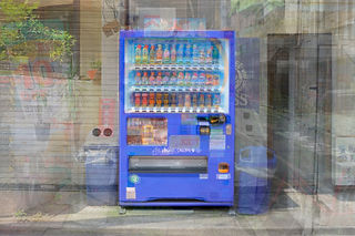 photomerge, tokyo, tokyo collector, collector, stopmotion, photography series, photography, series, Thomas Maniaque, #tokyocollector, japan, animated movie
