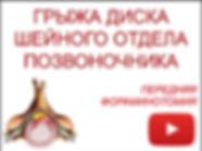 Аневризмы сосудов головного мозга клипирование аневризмы
