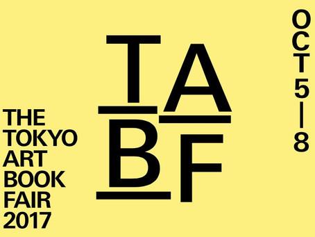 TABF 2017