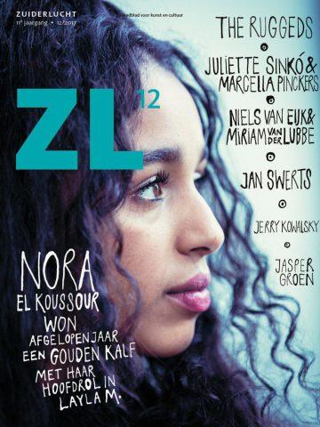 2017_12_ZL