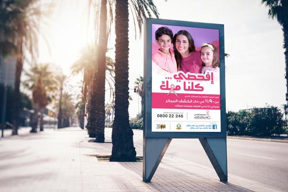 Street City Billboard Banner PSD Mock-up