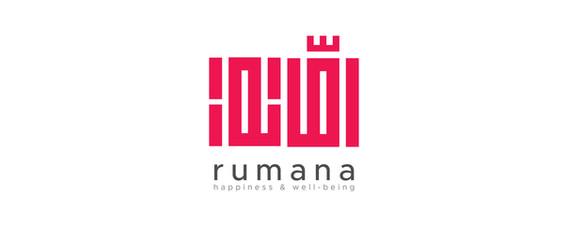 Rumana-02.jpg