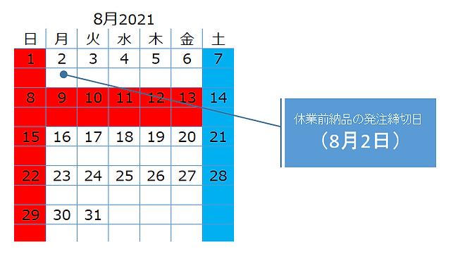 aa5ef2e8c53c95d9f7216b28e1805ef6.png