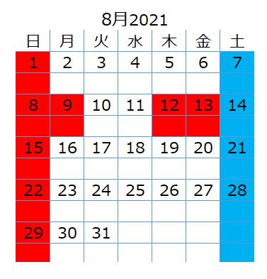 fc97f47e7a79f1cfc097fb158edb1b4a.png