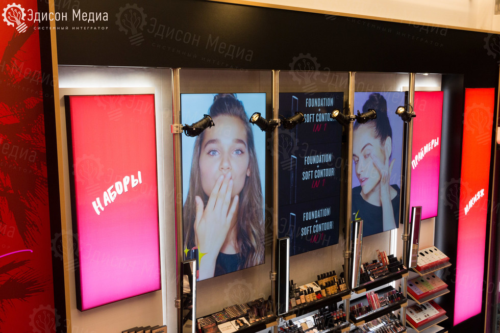 Рекламные мониторы