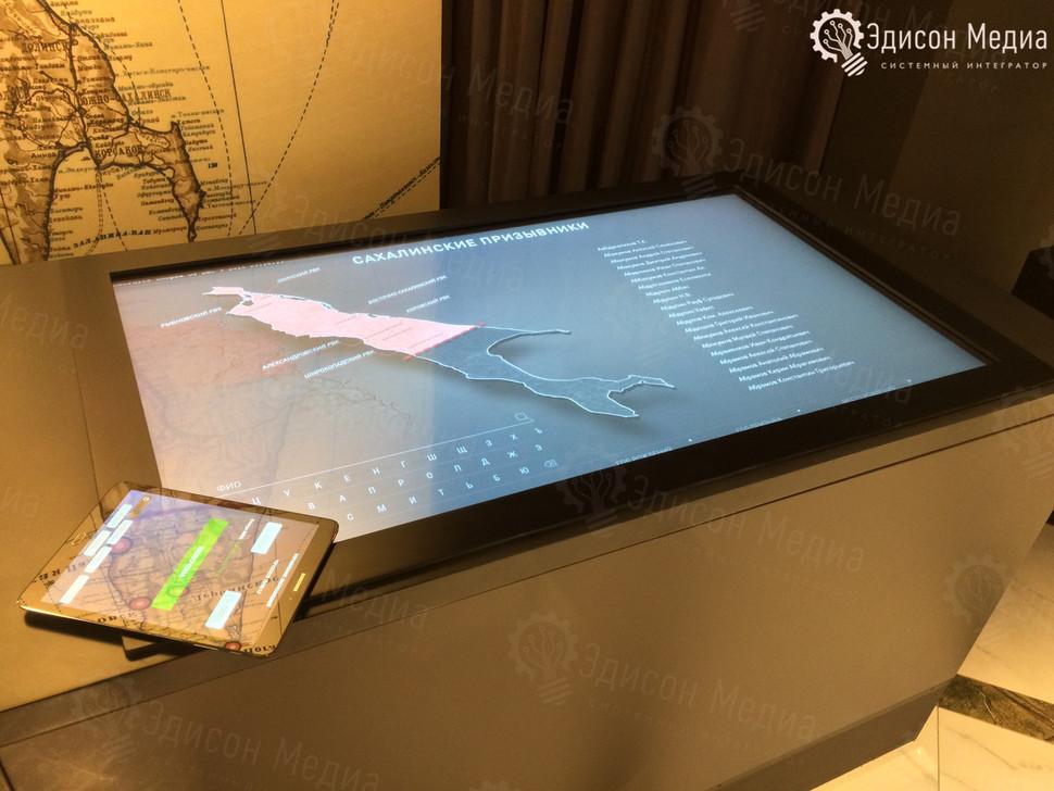 Интерактивный монитор