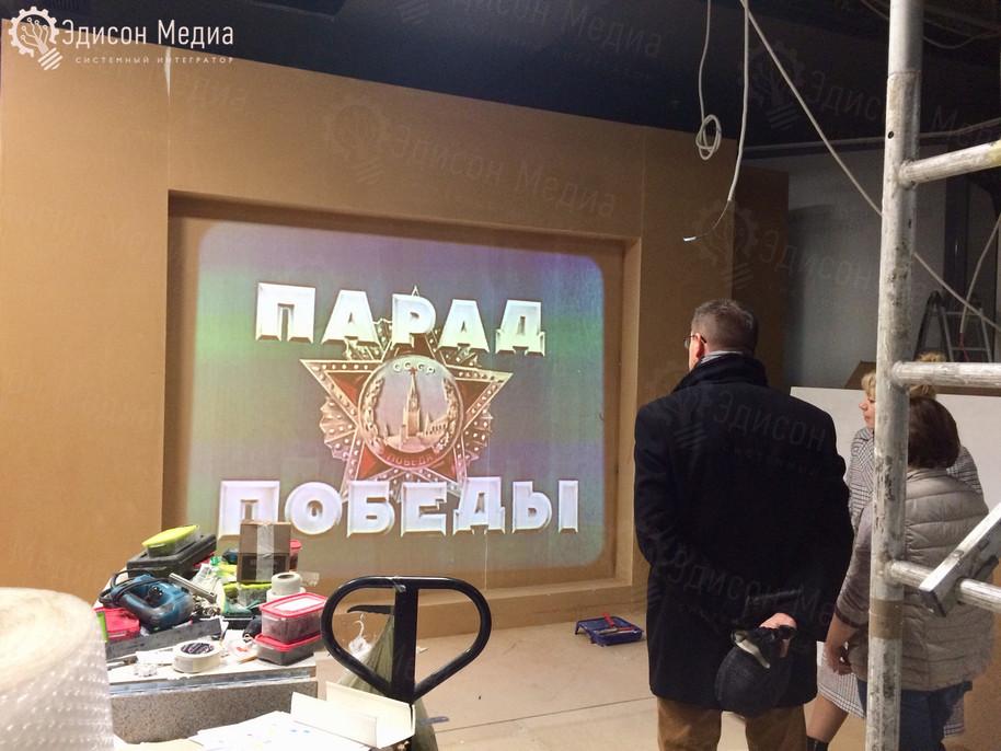 Монтаж проектора