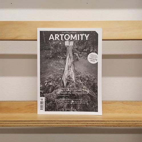 Artomity / 14