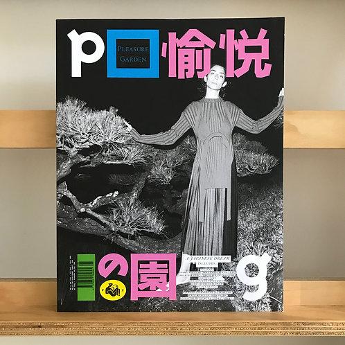 Pleasure Garden Magazine - Issue 6 - Reading Room