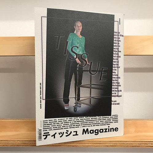 TISSUE Magazine - 666FFF Issue - Reading Room
