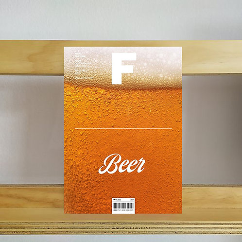 Magazine F - Beer Issue - Reading Room