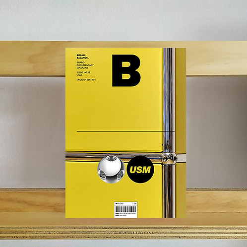 Magazine B - USM - Reading Room