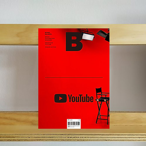 Magazine B Brand Balance - Youtube Issue - Reading Room
