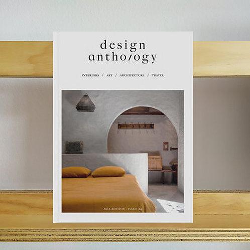 Design Anthology Magazine - Issue 24 - Reading Room