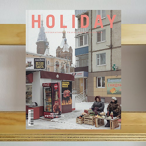 Holiday Magazine - Issue 386 - Reading Room