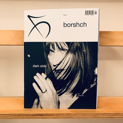 Borshch Magazine - Issue 5 - Reading Room