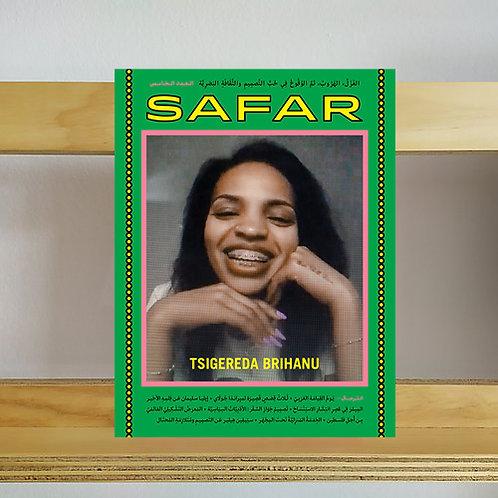 Safar Magazine - Issue 5 - Reading Room