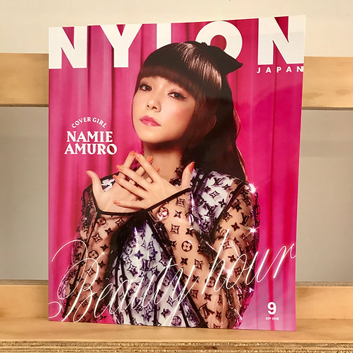 NYLON Magazine - Issue 172 - Reading Room