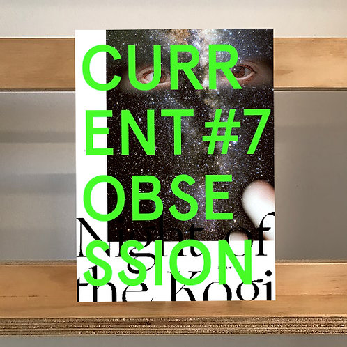 Current Obsession Magazine - Issue 7 - Reading Room
