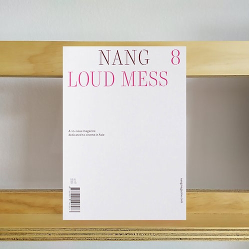 NANG Magazine - Issue 8 - Reading Room