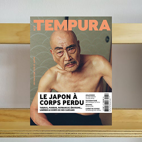Tempura Magazine - Issue 5 - Reading Room