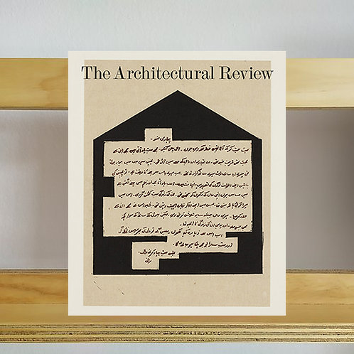 The Architectural Review Magazine - Issue 1474 - Reading Room