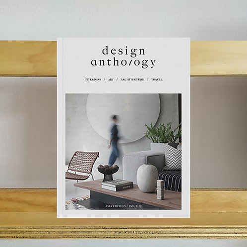 Design Anthology Magazine - Issue 25 - Reading Room