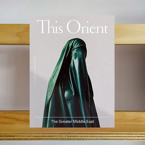 This Orient Magazine - Issue 3 - Reading Room