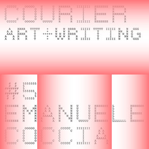 Courier #5 | Emanuele Coccia