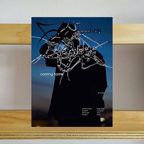 Borshch Magazine - Issue 6 - Reading Room