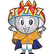 沖縄県遊技業協同組合
