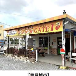 GATE 1 豊見城店