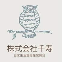 株式会社千寿
