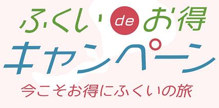 fukui94000-650x322.png