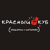 logo-krasniy-kub.png