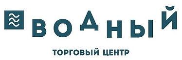 vodnyj_logo_sajt.jpg