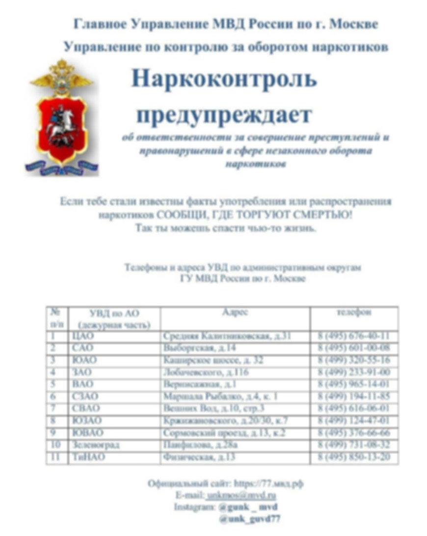 02.10.2019_1335-10_Янишевский_А.Б._Дзуга