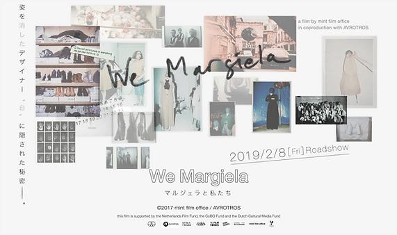 wemargiela-website.png