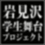 スクリーンショット 2019-12-02 0.34.26.png